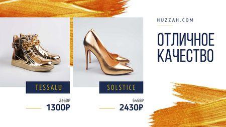 Shoes Shop Offer Golden Pairs Title – шаблон для дизайна