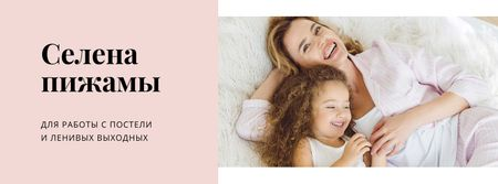 Sleepware Offer with Mother and Daughter in bed Facebook cover – шаблон для дизайна