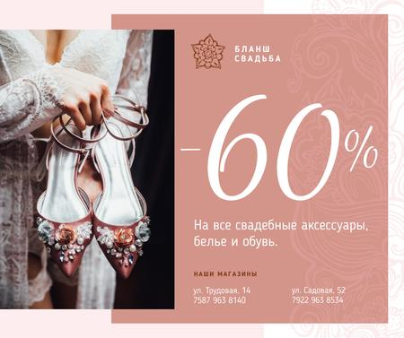 Wedding Store Offer Woman with Shoes  Facebook – шаблон для дизайна