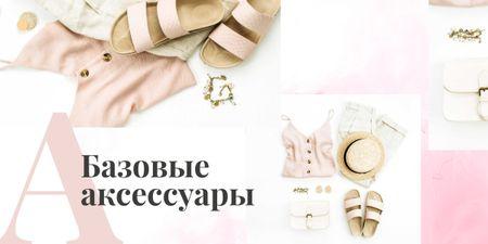 Fashion look composition Image – шаблон для дизайна
