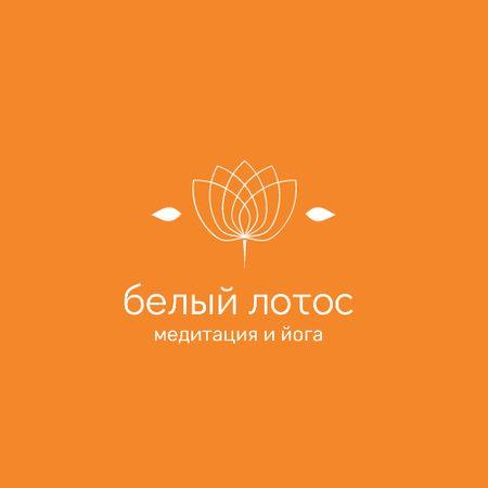 Wellness Center Ad with Lotus Flower Logo – шаблон для дизайна