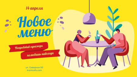 Cafe Promotion Couple Drinking Coffee Full HD video – шаблон для дизайна