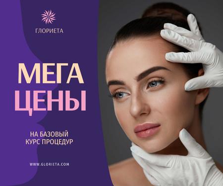 Cosmetology Procedures promotion Woman at Beauty Clinic Facebook – шаблон для дизайна