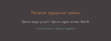 Traditional Ceramics Workshop Facebook cover – шаблон для дизайна