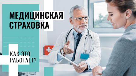 Medical Insurance Ad Doctor with Patient Youtube Thumbnail – шаблон для дизайна