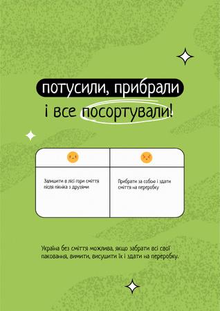 Designvorlage Design template by Crello für Poster
