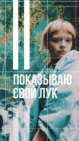 Stylish Girl Dancing in Forest TikTok Video – шаблон для дизайна
