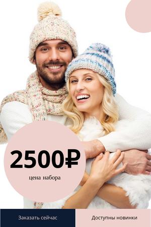Online knitwear store Pinterest – шаблон для дизайна