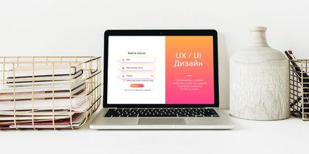 Design Courses ad on screen Image – шаблон для дизайна