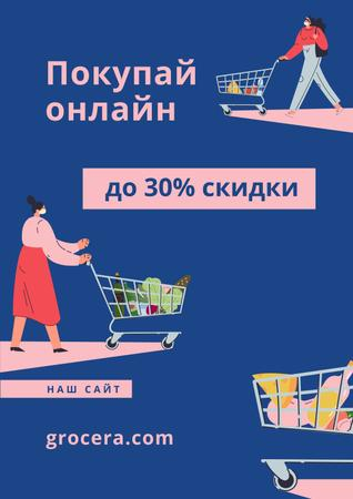 Online Shop Offer Women with groceries in baskets Poster – шаблон для дизайна