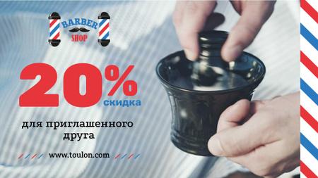 Barbershop Promotion Barber Making Foam Full HD video – шаблон для дизайна