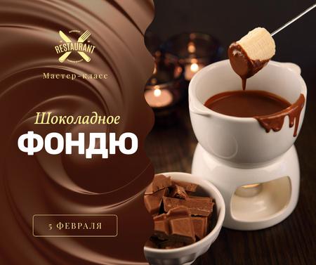 Hot chocolate fondue day celebration Facebook – шаблон для дизайна