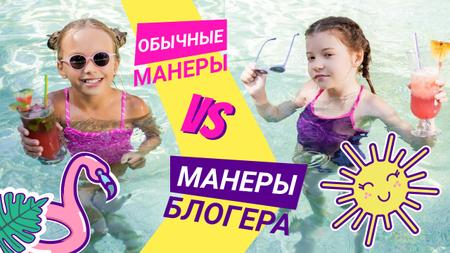 Blog Promotion with Happy Children in Summer Pool Youtube Thumbnail – шаблон для дизайна