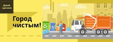 Garbage truck collecting waste Facebook cover – шаблон для дизайна
