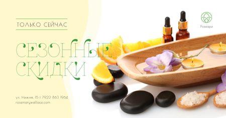 Spa treatment and zen stones Facebook AD – шаблон для дизайна