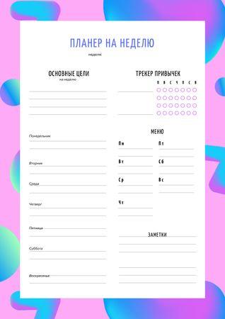 Weekly Planner on Pink Abstraction Schedule Planner – шаблон для дизайна