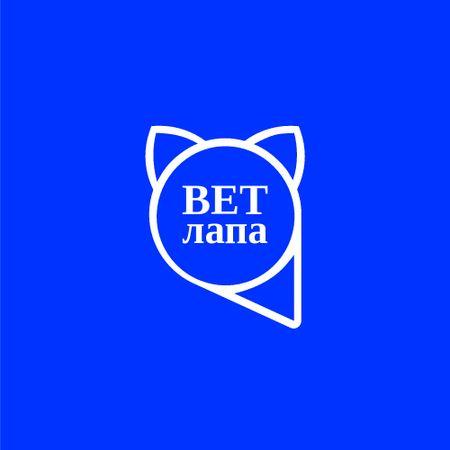 Vet Clinic Pet with Head Silhouette in Blue Logo – шаблон для дизайна