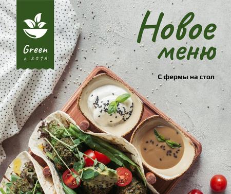 Restaurant menu offer with vegan dish Facebook – шаблон для дизайна