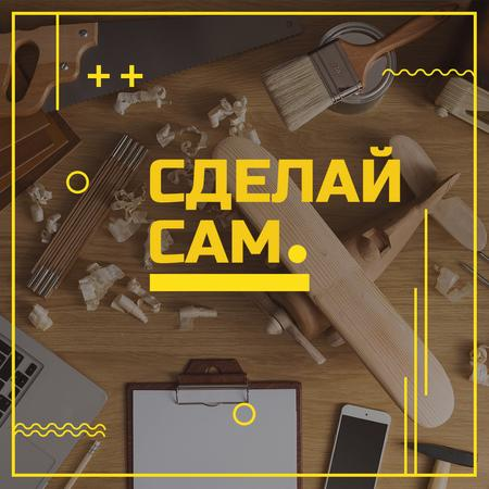 Project ideas with Wooden Plane Instagram – шаблон для дизайна