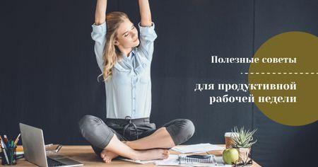 Woman Stretching at Workplace Facebook AD – шаблон для дизайна