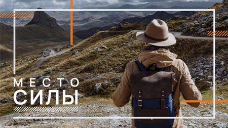 Mountains Hiking Tour Offer Traveler Enjoying View Youtube Thumbnail – шаблон для дизайна
