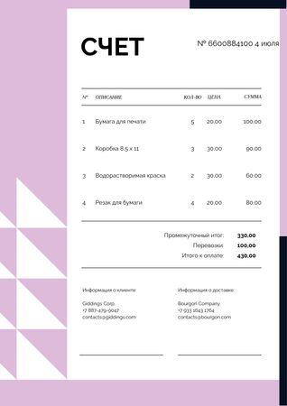 Paper Printing Services on Pink Invoice – шаблон для дизайна