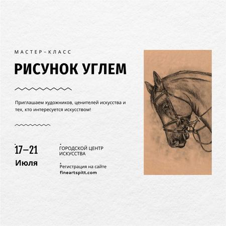 Drawing Workshop Announcement Horse Image Instagram AD – шаблон для дизайна