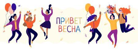 Cheerful diverse women having fun Facebook cover – шаблон для дизайна