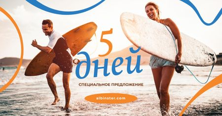 Special Offer Surfers at the Beach with Boards Facebook AD – шаблон для дизайна