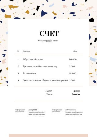 Business Trip Bill on Colourful Pattern Invoice – шаблон для дизайна