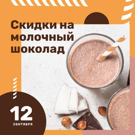 Sweet chocolate milkshake Day Instagram – шаблон для дизайна