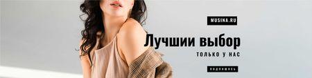Shop Ad with Stylish Woman VK Community Cover Modelo de Design