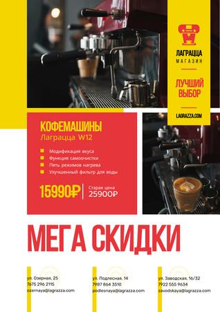 Coffee Machine Sale with Brewing Drink Poster – шаблон для дизайна