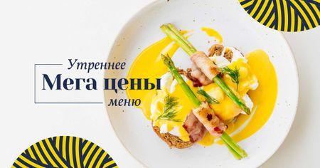 Eggs Benedict dish with asparagus Facebook AD – шаблон для дизайна
