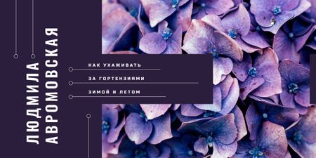 Blue hydrangea flowers Image – шаблон для дизайна