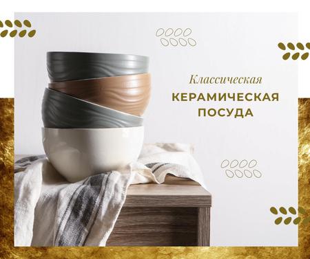 Kitchen ceramic bowls Facebook – шаблон для дизайна