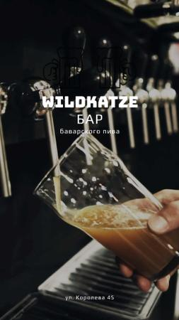 Oktoberfest Offer Pouring Beer in Glass Mug Instagram Video Story – шаблон для дизайна