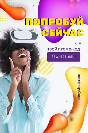 Girl using vr glasses Pinterest – шаблон для дизайна