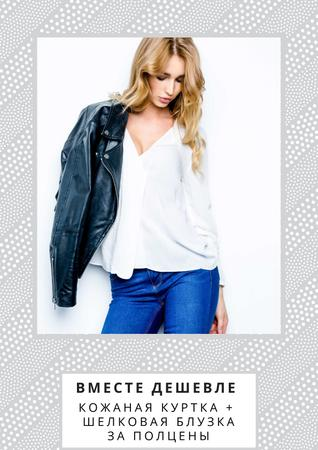 Fashion clothes collection advertisement Poster – шаблон для дизайна
