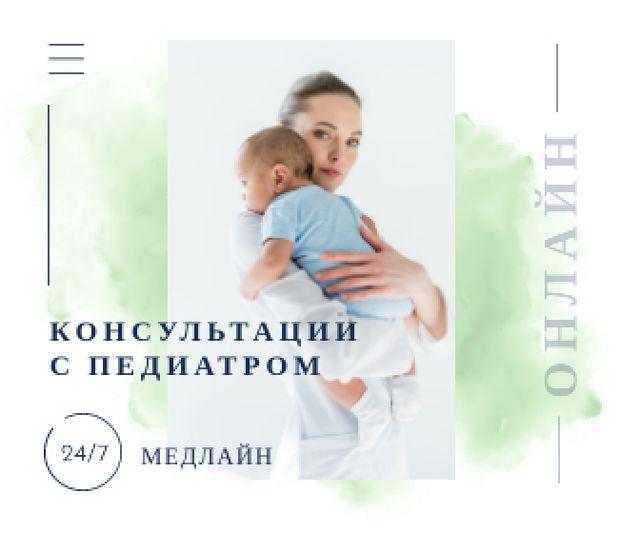 Pediatrician Consultation Service Mother Holding Baby Large Rectangle – шаблон для дизайна