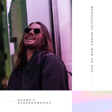 Fashion Sale with Happy Man in sunglasses Instagram – шаблон для дизайна
