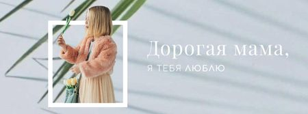 Mother's Day Greeting Girl with Flowers Bouquet Facebook Video cover – шаблон для дизайна