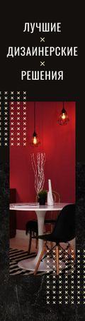 Stylish Dining Room in Red Tones Skyscraper – шаблон для дизайна