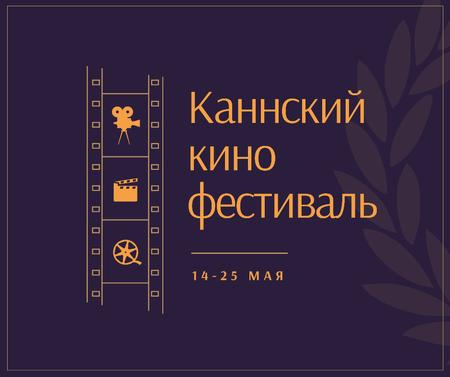Cannes Film Festival filmstrip Facebook – шаблон для дизайна