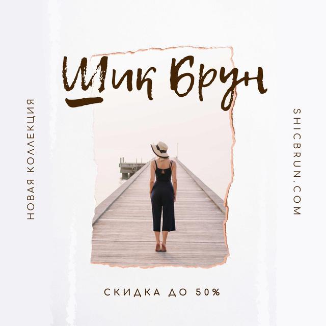 Stylish Woman on the pier Instagram – шаблон для дизайна