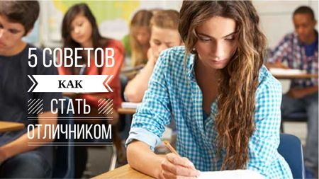 Education Program Students in Classroom Title – шаблон для дизайна