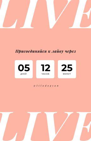 Blogger live stream countdown IGTV Cover – шаблон для дизайна