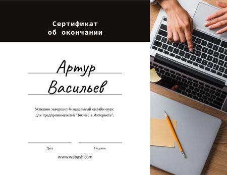 Online Business Course Completion confirmation Certificate – шаблон для дизайна