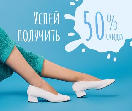 Shoes Store Female Legs in Heeled Shoes Facebook – шаблон для дизайна
