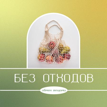 Zero Waste concept with Eco Bag Instagram – шаблон для дизайна